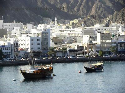 City photo - Muscat, Oman